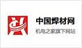 中国焊材网