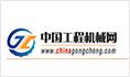 中国工程机械网
