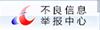 機電信(xin)息(xi)